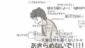 鉄拳パラパラ漫画2