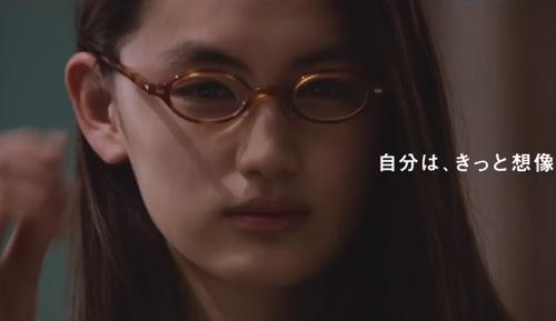 八木莉可子3